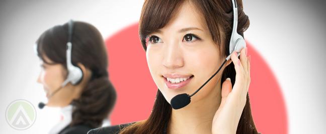 japanese-call-center