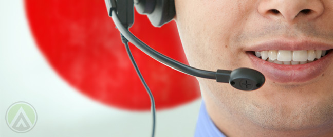 What do investors expect from an outsourced Japanese call center?