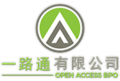 Open Access BPO Logo - Chinese